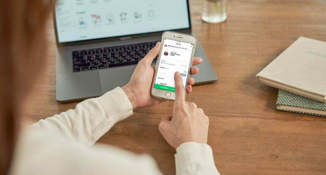 LINE Pay VS 楽天ペイ スマホ決済アプリ徹底比較!お得なのはどっち