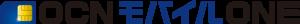 OCN モバイル ONEのロゴ