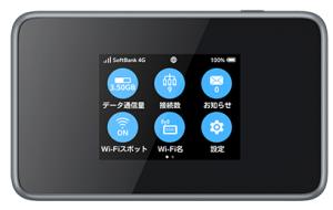Y!mobile 803ZT