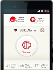 Japan Wi-FiのConnectボタン