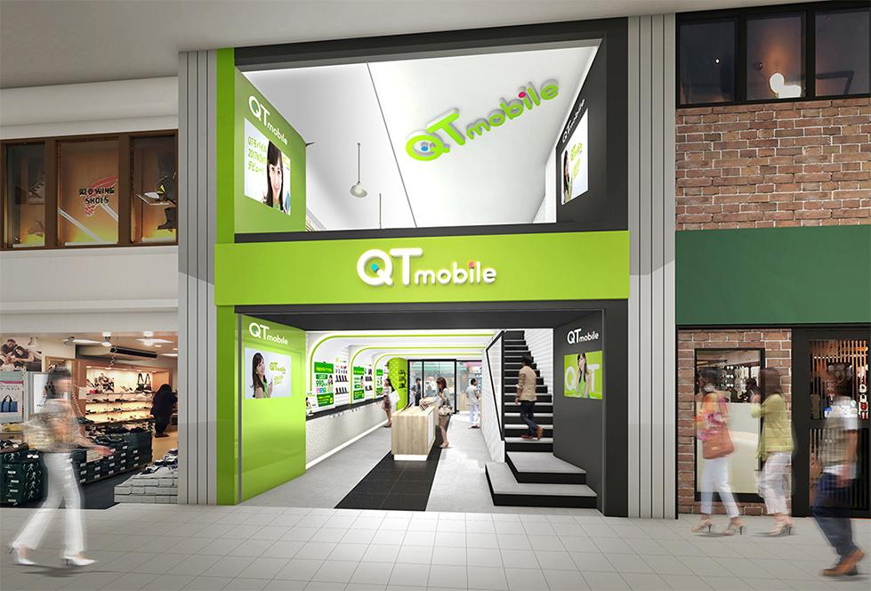 QTモバイルの店舗