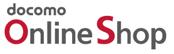 ドコモオンラインストアのロゴ
