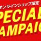 ドコモでAQUOS sense3/Xperia Aceが最大11,000円割引の限定キャンペーン開催
