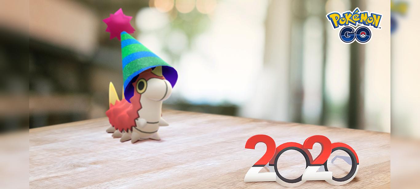 ポケモンGO 2020年 1月 イベント