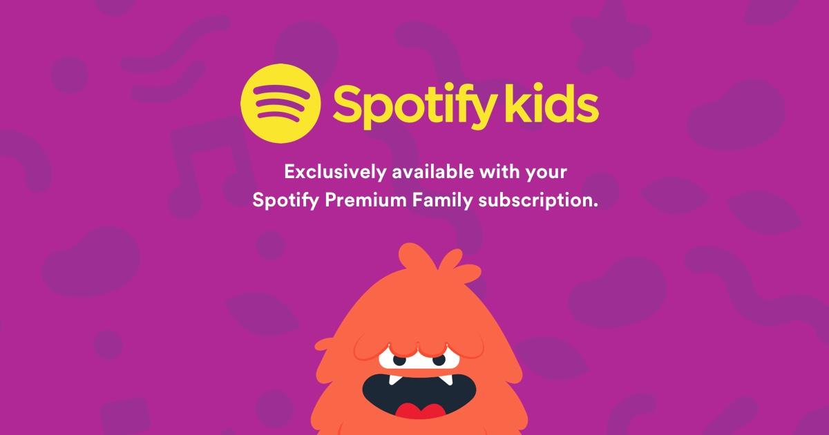 Spotifyのキッズプラン