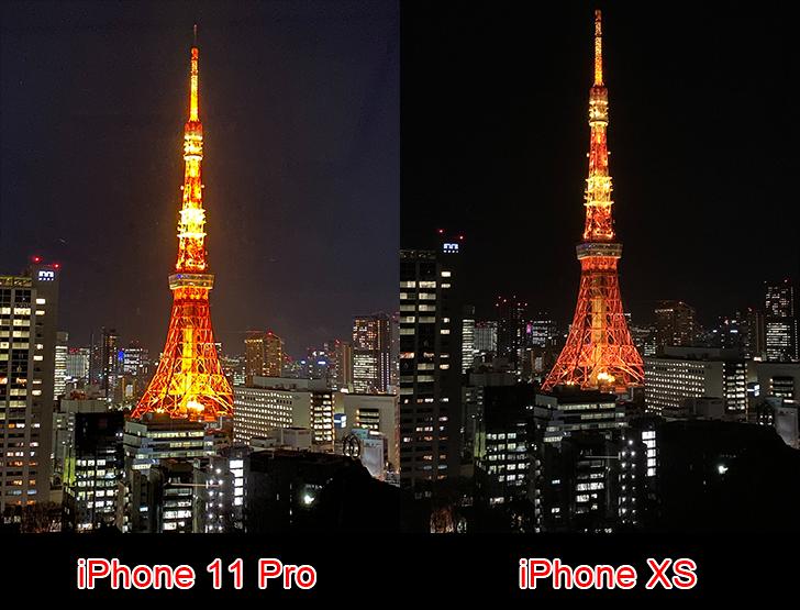 東京タワー比較