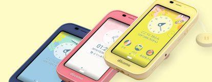 キッズ携帯 シャープSH-03M