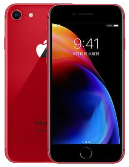 OCN モバイル ONEのiPhone 8
