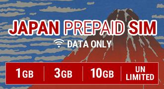 JAPAN PREPAID SIM