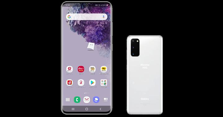 Galaxy S20 5G-docomo