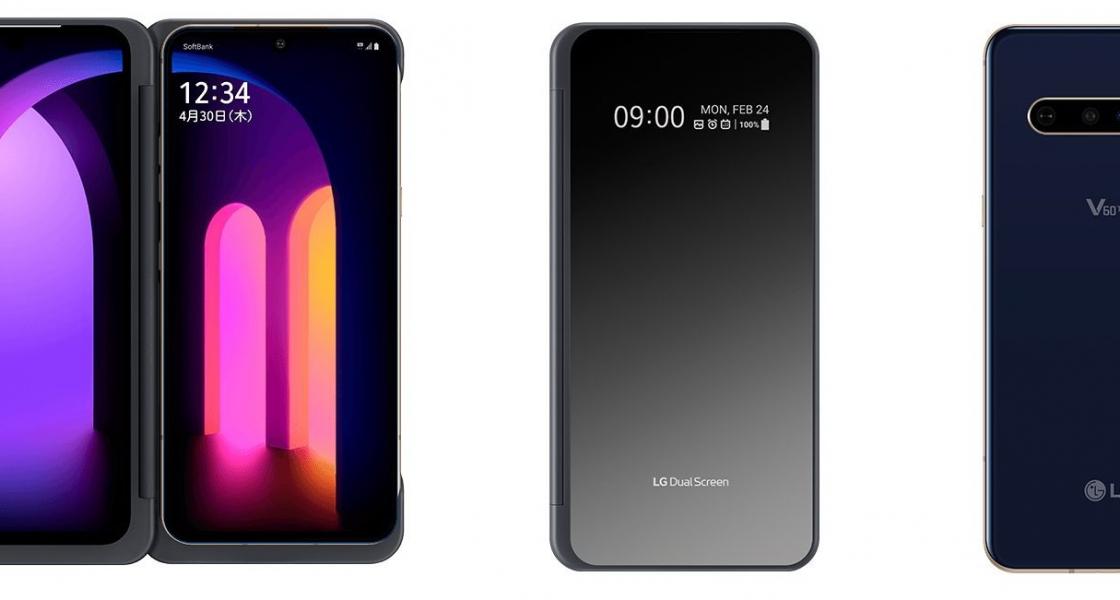 【LG V60 ThinQ 5G VS LG G8X ThinQ】比較して分かった6つの違い