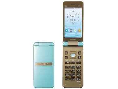 GRANTINA KYF39 カラー01