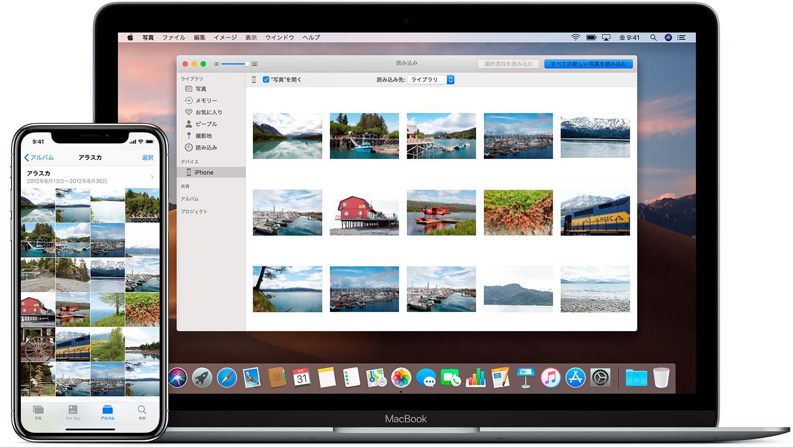 写真 に 移す usb から iphone を iPhoneの画像・動画をPCに転送する方法7つ Windows10・Mac対応