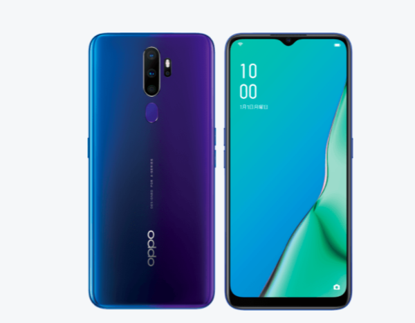 OPPO A5 2020 lineモバイル