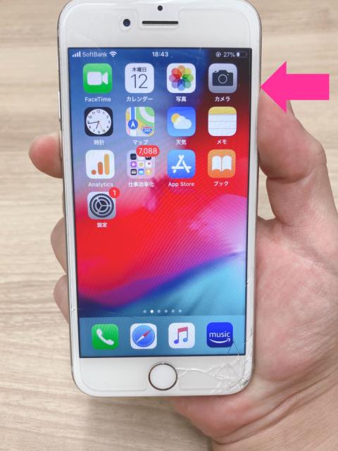 iPhoneの再起動方法
