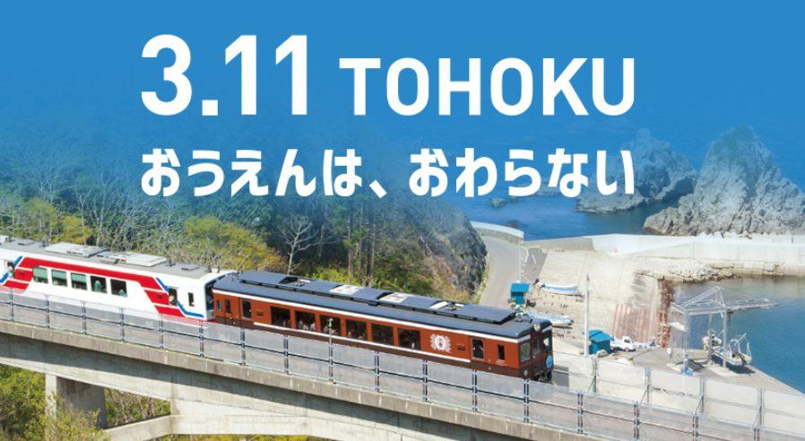 softbank-3.11project2
