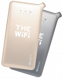 THE WiFi U2s