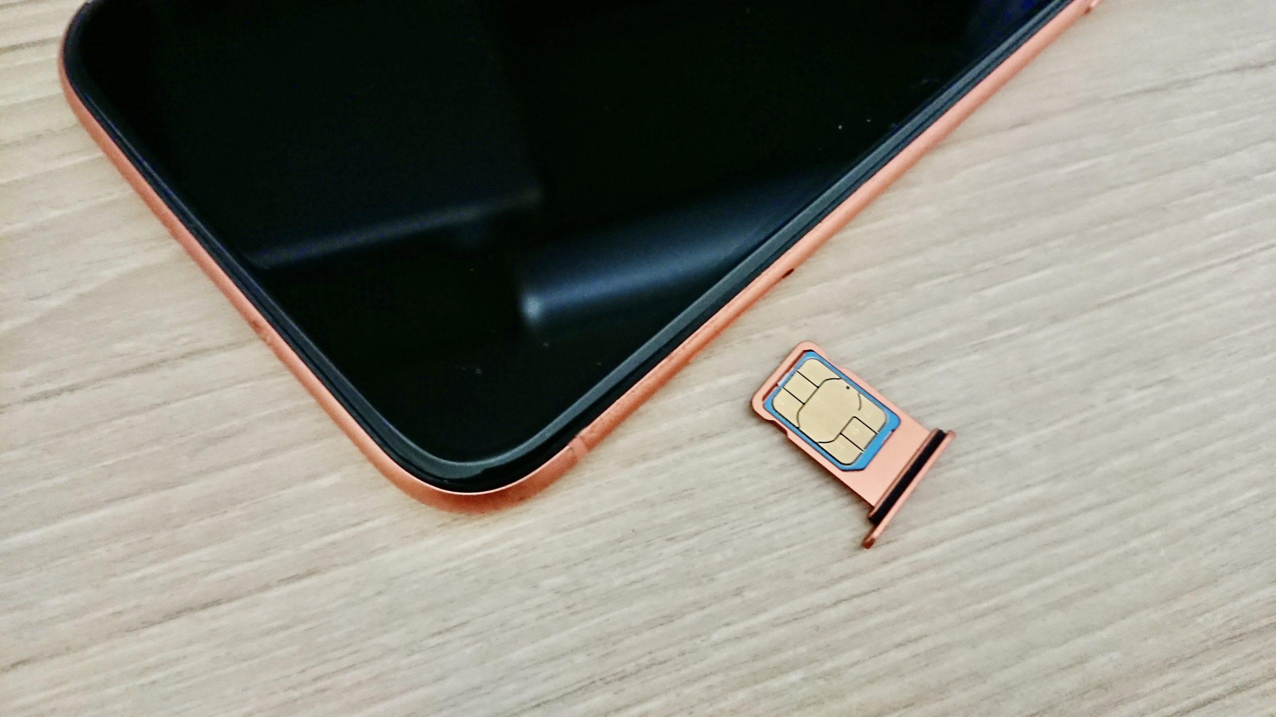iPhoneのSIMピンの使い方3