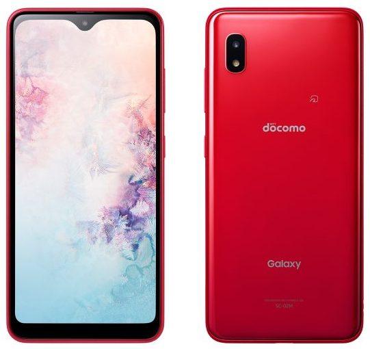 ドコモ Galaxy A20