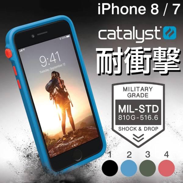 catalyst iPhone7 case