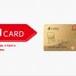dカードを最大限利用したら年間5万円以上もお得になる話