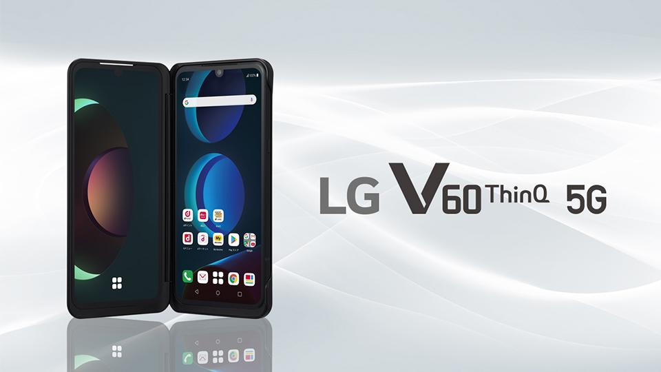 docomo LGV60 ThinQ 5G