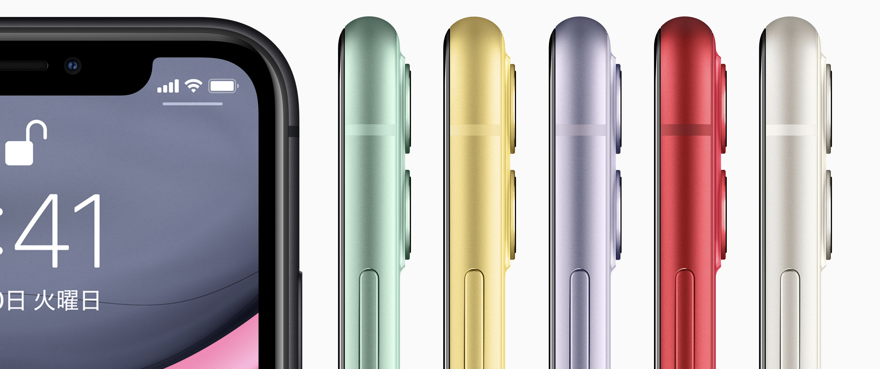 iPhone11-バッテリー