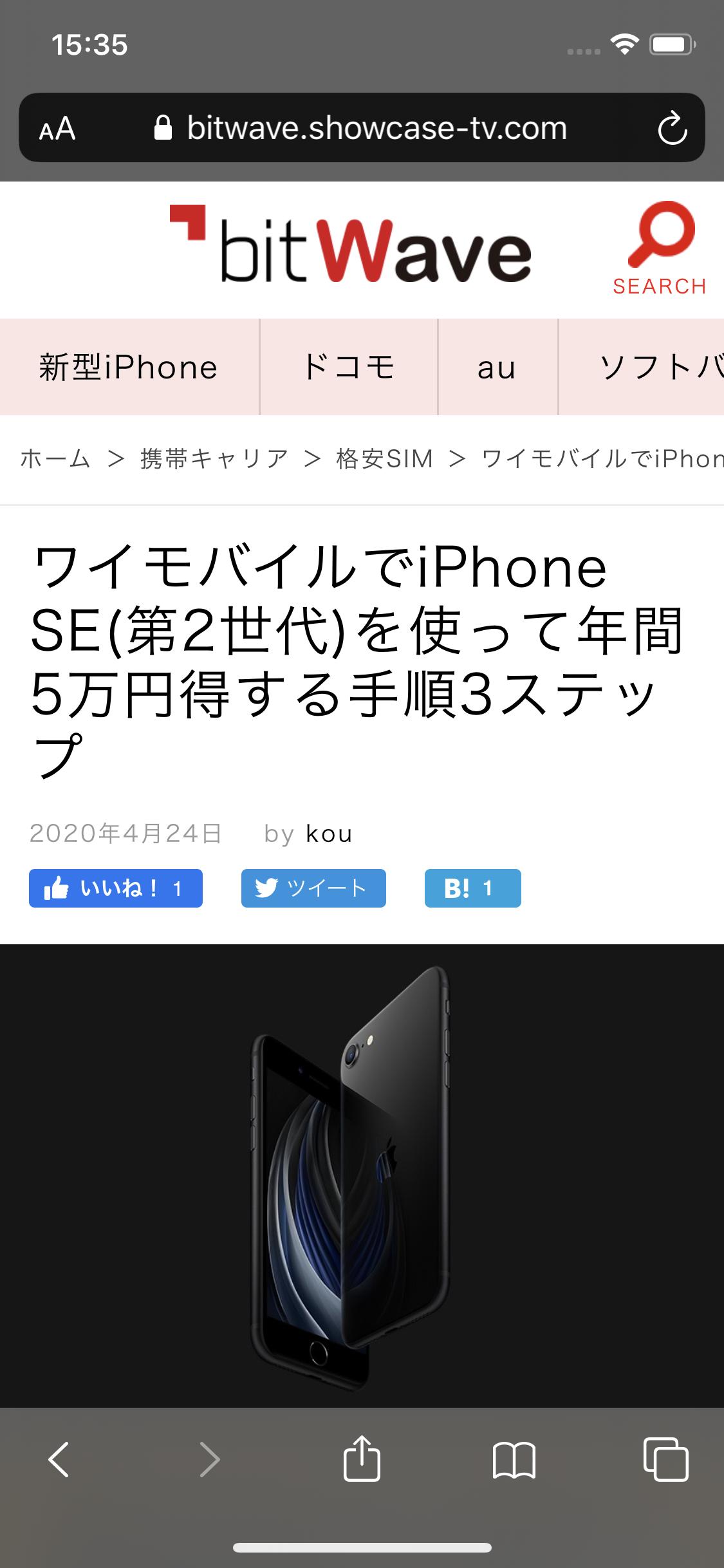 iPhone 11-pro-bitwave
