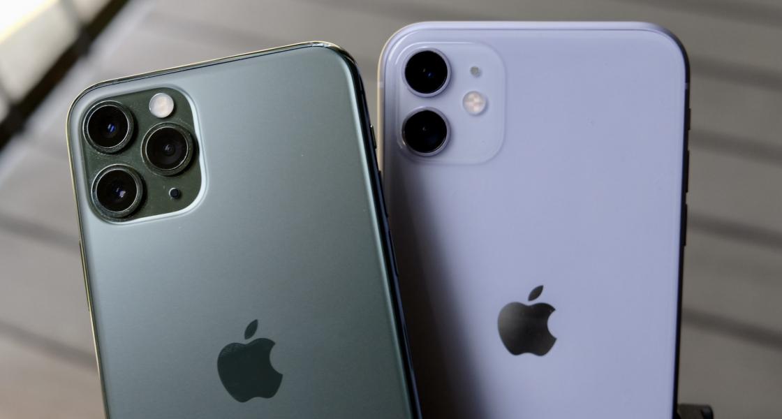 auでiPhone 11をお得に使おう!機種変更の手順から月々の価格まで