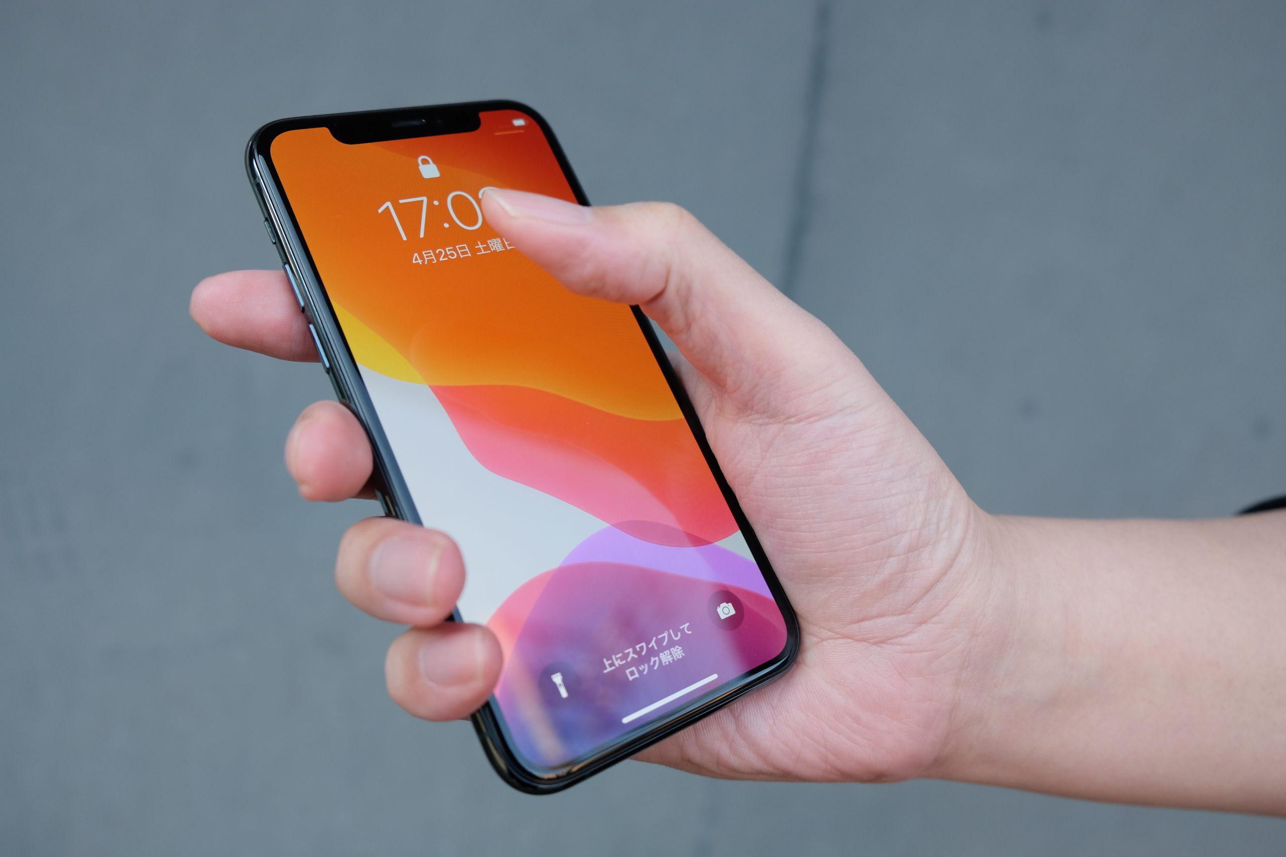 iPhone11-Pro-グリップ
