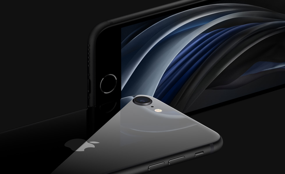 2020年新型iPhone SE