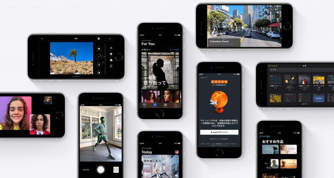 iPhoneのおすすめ人気機種|2020年買うべきコスパ最強のモデルは?
