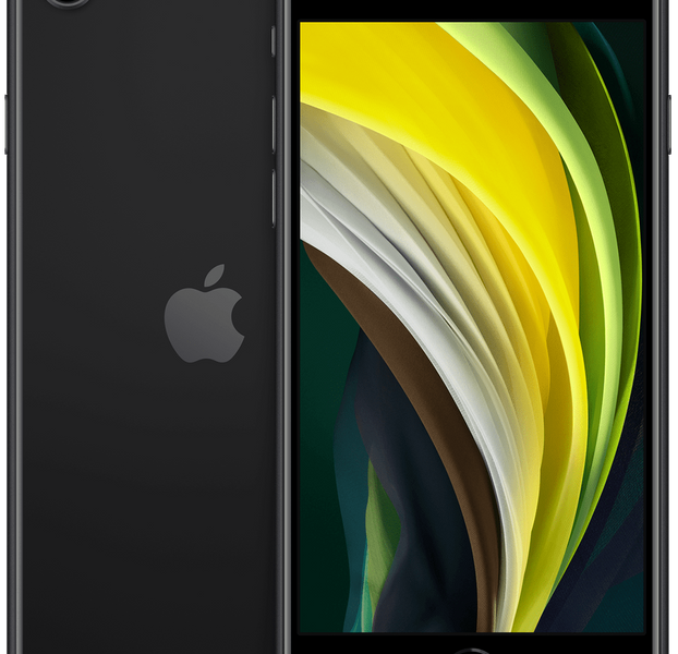 iPhone SE(第2世代)の予約はドコモで!お得に購入できる割引やキャンペーン6つ