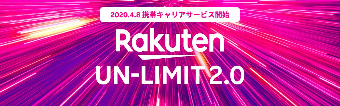 【5月最新】楽天モバイルに乗り換えて年間5万円トクする手順3ステップ