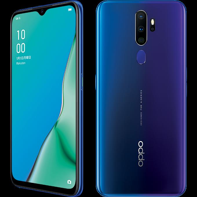 楽天モバイルのOPPO A5 2020