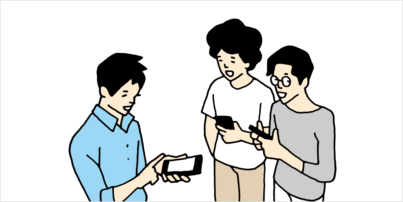 ドコモユーザー間送金