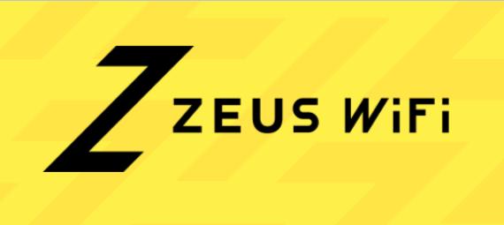 ZEUS WiFiと他社を比較