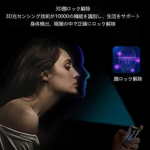 K-Touch I9 Amazon