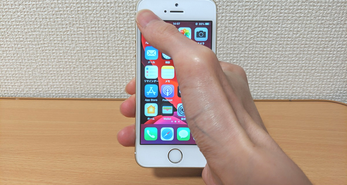 iPhone SEレビュー|片手に収まる至高のスマホ!3つのメリットとデメリット