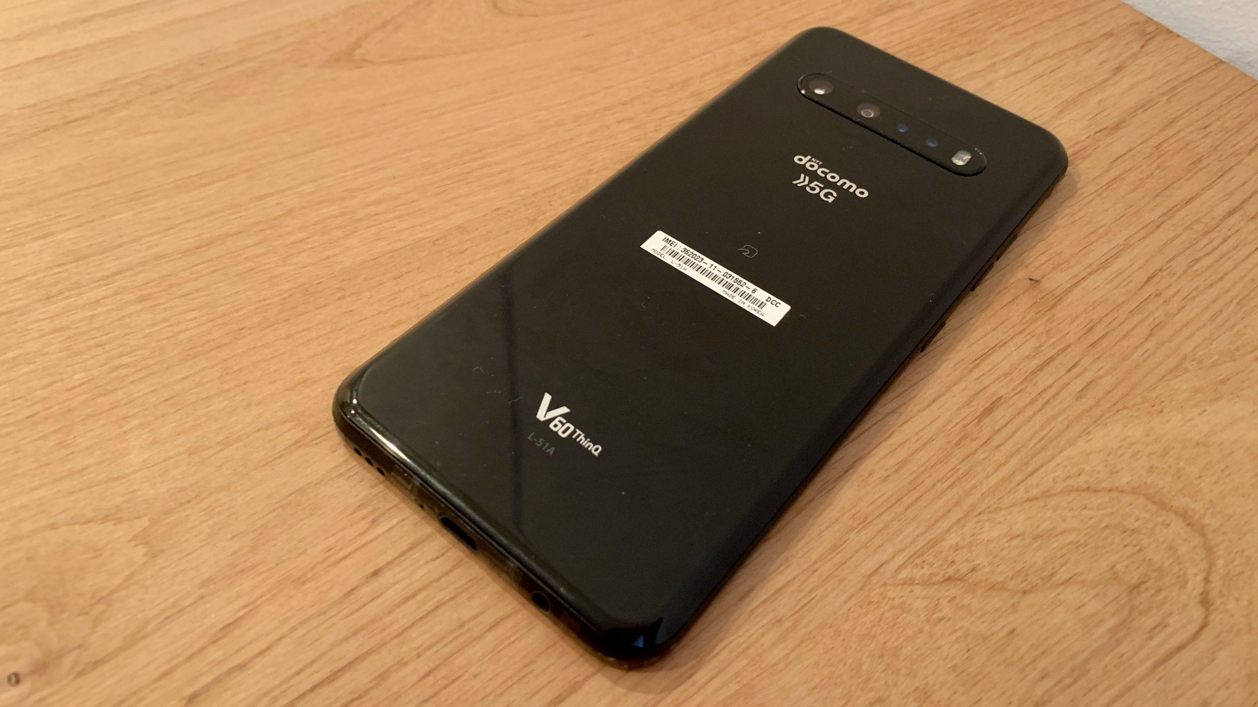 LG V60 ThinQ 5G 裏面