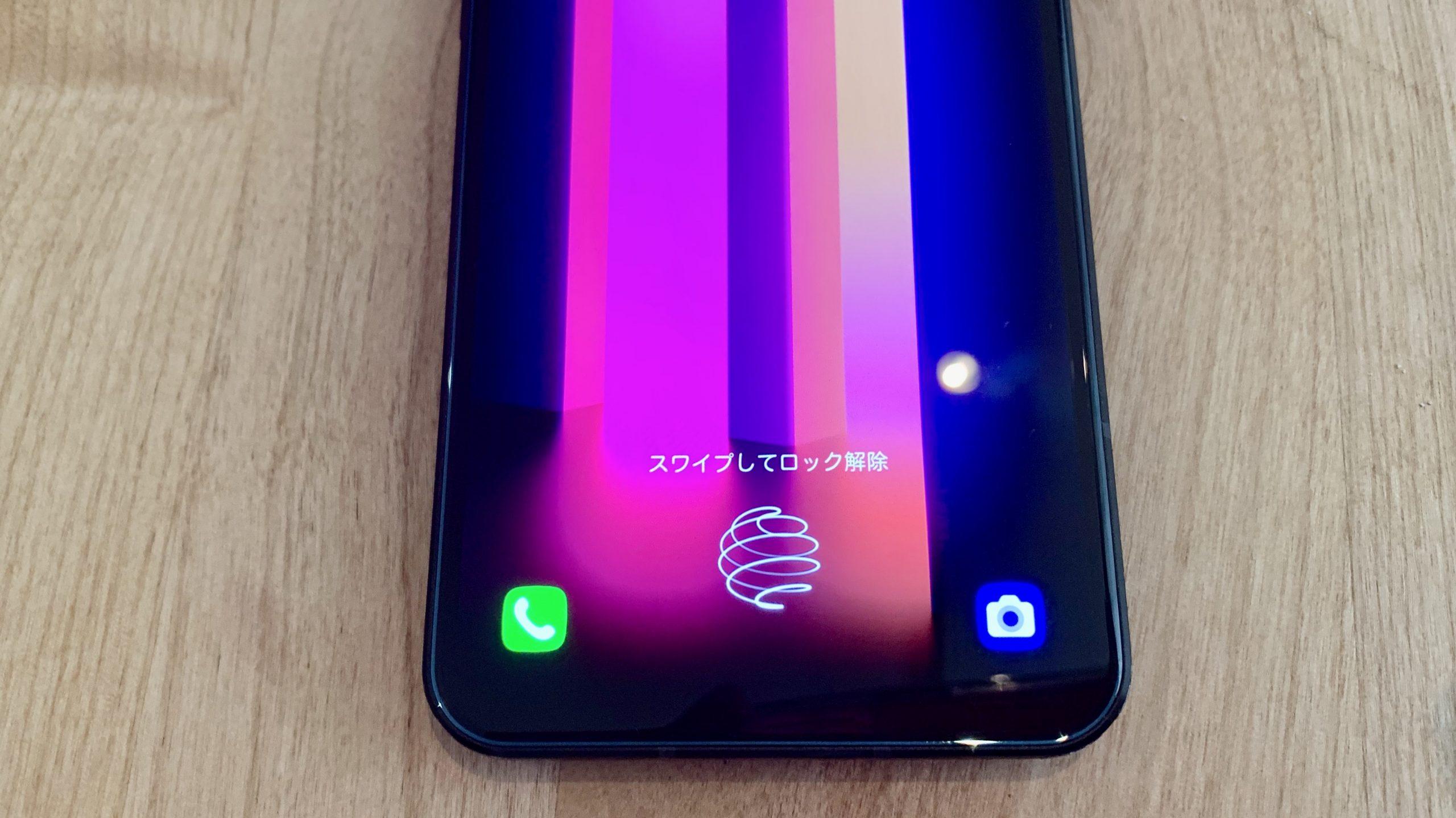 LG V60 ThinQ 5G 指紋