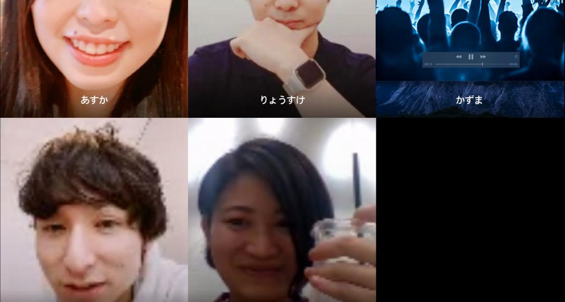 【2020年】通話/ビデオ通話アプリランキング|無料で使える人気アプリは?