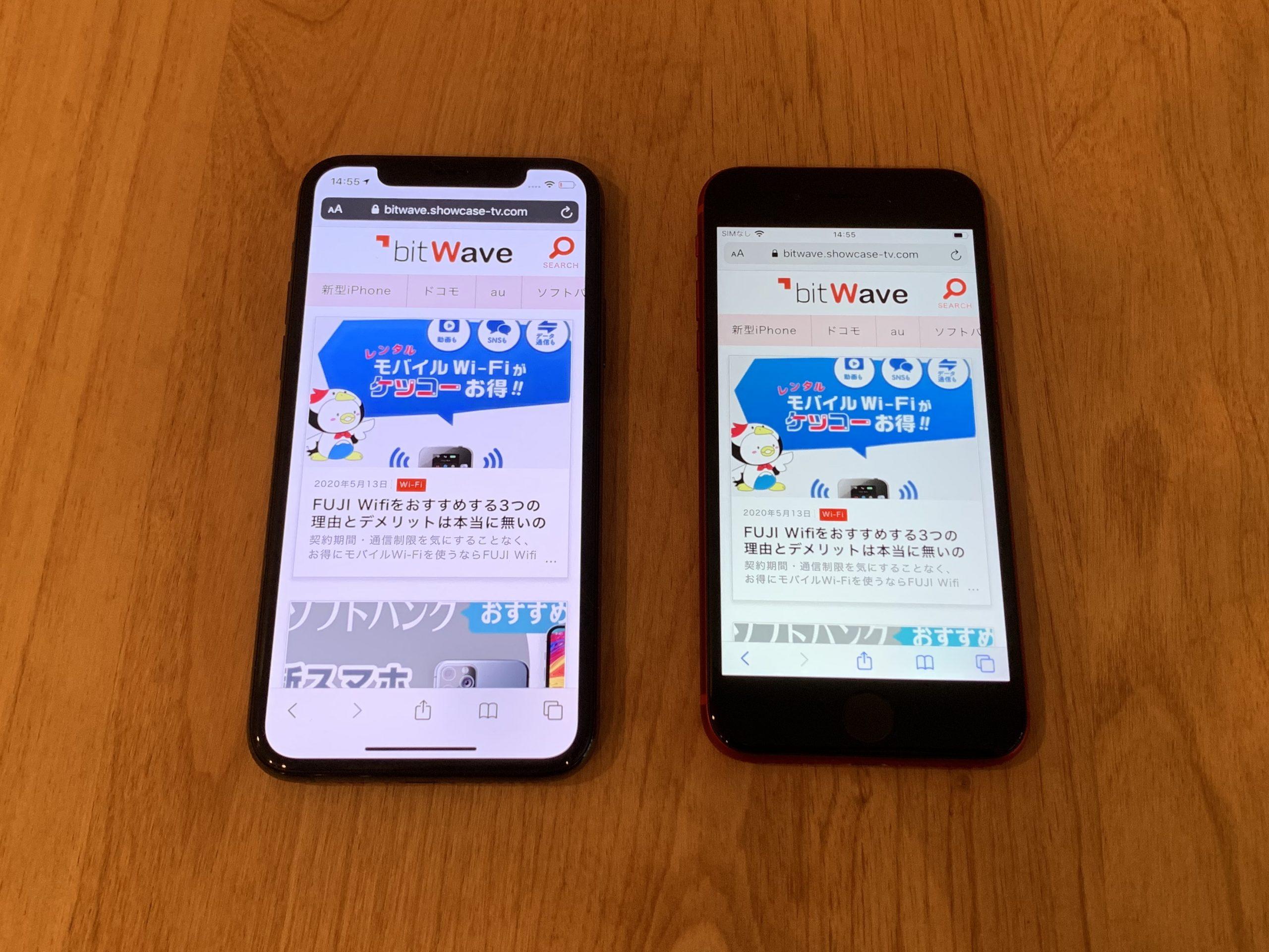 iPhone 11-SE2ディスプレイ