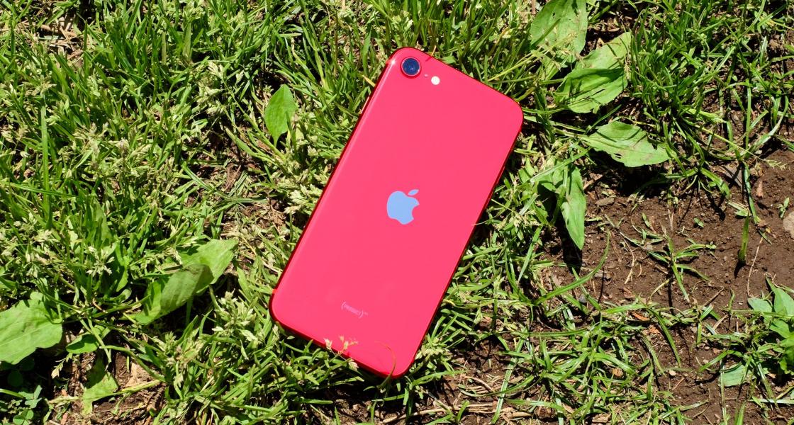 iPhone SE(第2世代)評価レビュー|コスパ最高だけど実際の使い心地は?