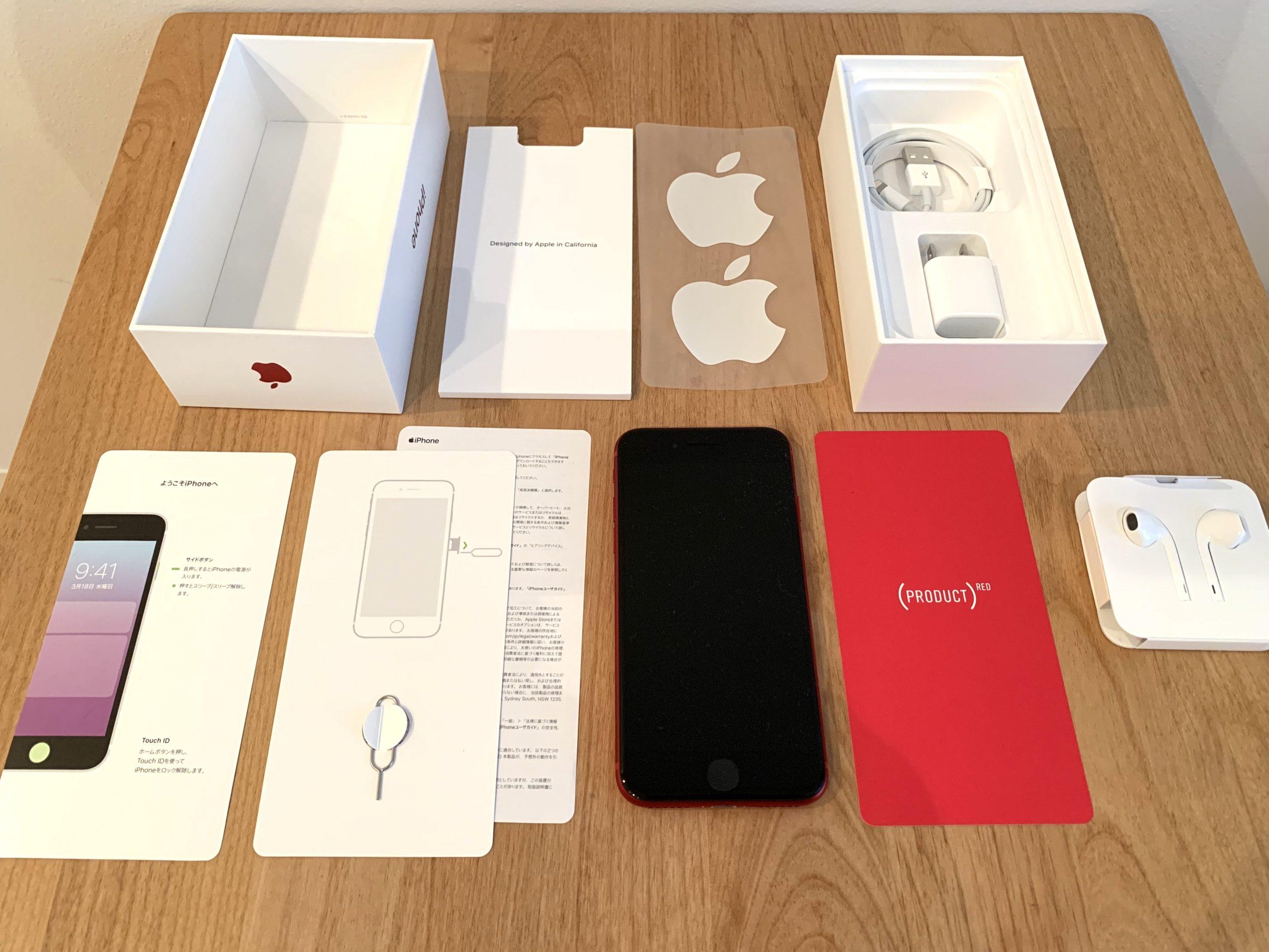 iPhoneSE2開封