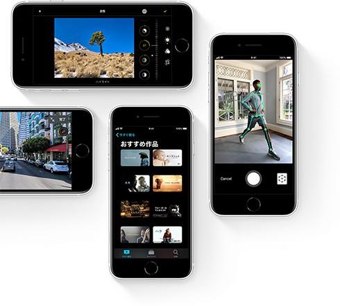 iPhone SE au
