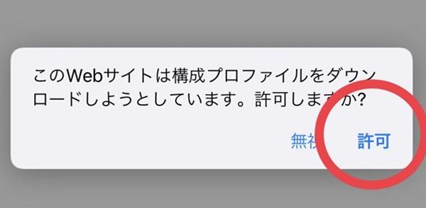 y.u mobile 設定