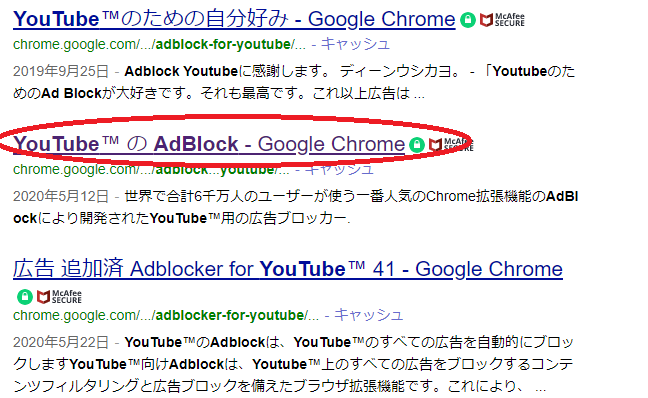 Adblock for YouTube1