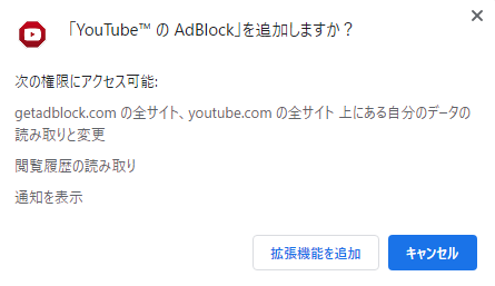 Adblock for YouTube3