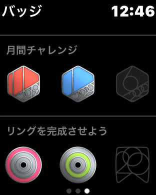Apple Watchバッジ